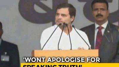 """Not Rahul Savarkar, Will Not Apologise For Speaking Truth"": Rahul Gandhi"