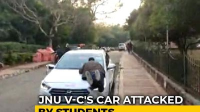 JNU Vice Chancellor's Car Attacked by Students