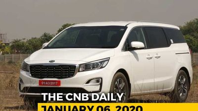 Kia Carnival Launch, Suzuki Access 125 BS6, Toyota Innova Crysta BS6