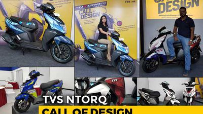 TVS NTorq Call Of Design Contest