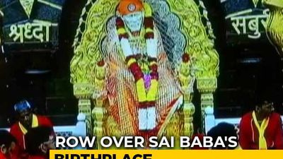 Sai Baba Temple To Remain Open Amid Indefinite Shirdi Shutdown From Today
