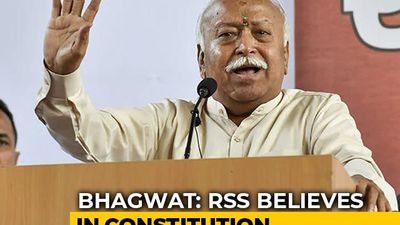 Don't Want Any Power Centre Other Than Constitution: Mohan Bhagwat