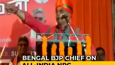 Will Send 1 Crore Bangladeshi Muslims Back: BJP's Dilip Ghosh