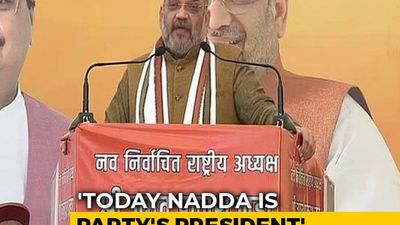 BJP Not Dynastic, Says Amit Shah On JP Nadda As Party Chief