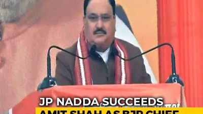 JP Nadda On Taking Over As BJP Chief From Amit Shah