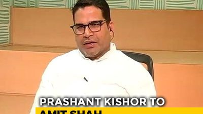 """No Sign Of Strength"": Prashant Kishor's Dig At Amit Shah On CAA Speech"