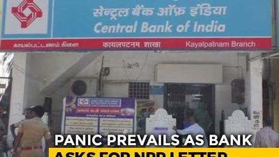 Panic Withdrawal From Central Bank Of India Branch Over NPR Controversy