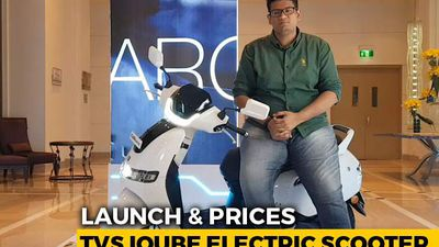 TVS iQube Electric Scooter Launch & Prices