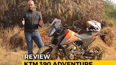 KTM 390 Adventure First Ride Review