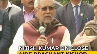 """It's Ok Whether He Stays Or Leaves"": Nitish Kumar On Prashant Kishor"