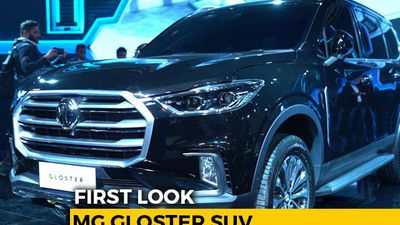 MG Gloster SUV First Look