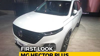 MG Hector Plus First Look