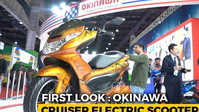Okinawa Cruiser Electric Scooter First Look | 2020 Auto Expo