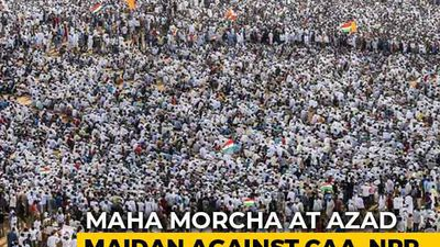 Thousands Protest At Mumbai's Azad Maidan Against Citizenship Law, NRC