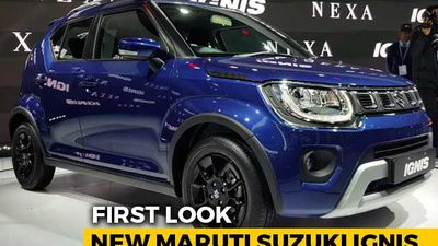 New Maruti Suzuki Ignis Facelift Unveiled