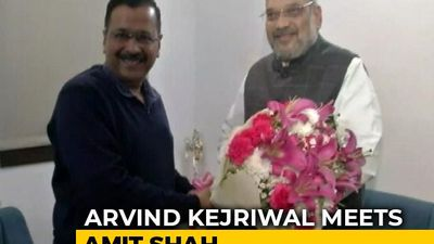 """Good And Fruitful Meeting"" With Home Minister Amit Shah: Arvind Kejriwal"