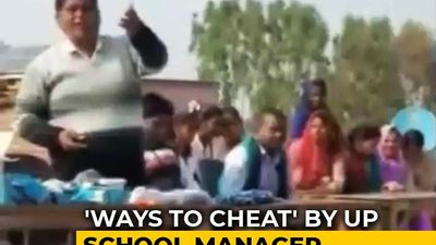 """""""Put Rs. 100 In Answer Sheets"""": UP School Principal's Advice To Students"""
