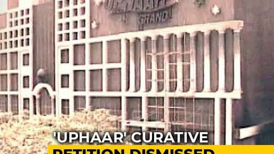 Uphaar Fire: No Further Jail Term For Ansals, Supreme Court Rejects Plea