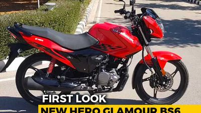 2020 Hero Glamour 125 Launch And Prices