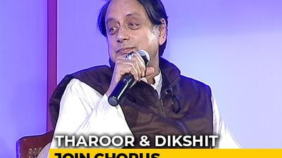 Congress Chaos 101: Sandeep Dikshit Erupts, Shashi Tharoor Says Ditto