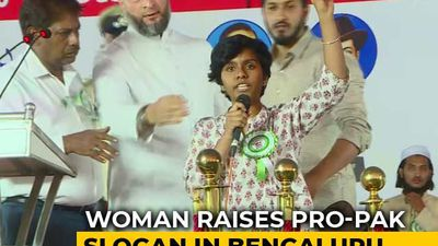 Woman Shouts Pro-Pak Chant At Bengaluru Event