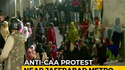Women Gather Near Delhi's Jaffrabad Metro Station To Protest Against CAA, NRC
