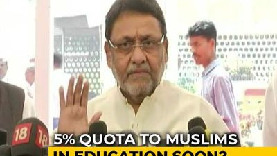 Maharashtra To Provide 5% Quota To Muslims In Education, Says Minister