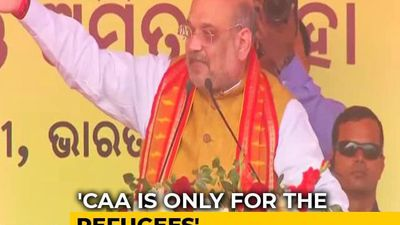 """Nobody Will Lose Their Citizenship, Opposition Lying"": Amit Shah On CAA"