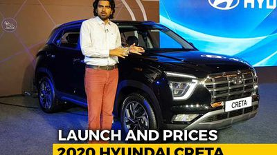 2020 Hyundai Creta: Launch And Prices