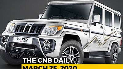 Mahindra Bolero BS6, BS6 Harley-Davidson Forty-Eight Prices, Auto Industry Losses