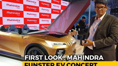 Mahindra Funster EV Concept First Look
