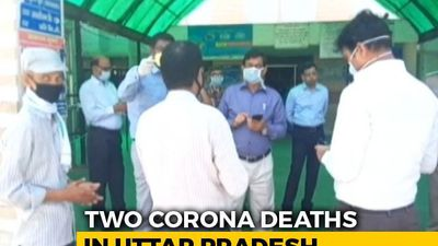 UP Reports First 2 COVID-19 Deaths, Total Positive Cases Cross 100