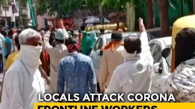 Attacks On Doctors, Healthcare Workers Rise Amid COVID-19 Pandemic