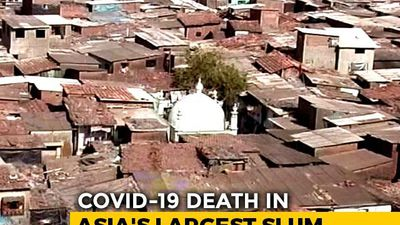 Second COVID-19 Case In Mumbai's Dharavi In Less Than 24 Hours