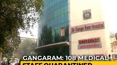 108 Staff Of Delhi Hospital Quarantined For Exposure To COVID-19 Patients