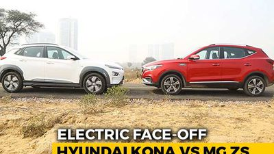 Hyundai Kona Electric Vs MG ZS EV
