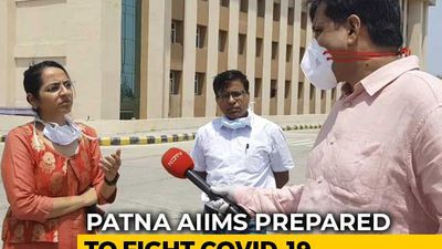Patna AIIMS Prepared To Fight COVID-19: Doctors