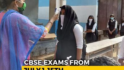 CBSE Exams From July 1, Students Who Moved Can Appear From New Location