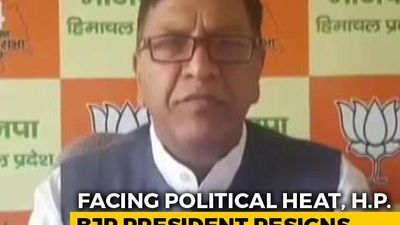Himachal BJP Chief Resigns Amid Health Corruption Scandal