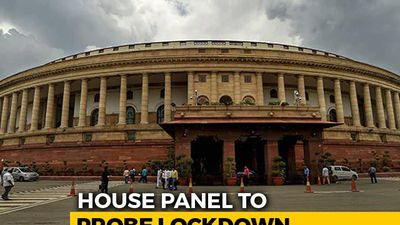 Parliamentary Panel To Meet On June 3, Agenda - Scrutiny Of Lockdown