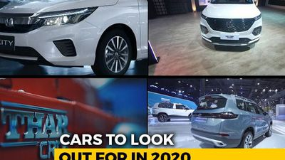Cars To Look Out For In 2020