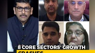 GDP Down As Expected: India Inc Leaders Speak On Rebooting India