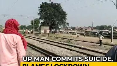 Unable To Care For Family, UP Man Commits Suicide, Blames Lockdown