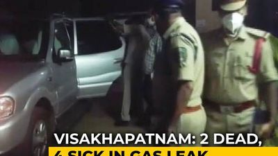 Two Dead, Four Hospitalised After Gas Leak At Visakhapatnam Pharma Unit