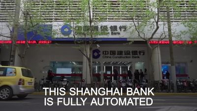 The first 'personless bank'
