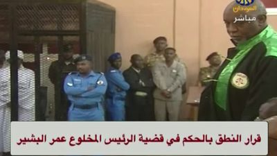 Former Sudanese president Bashir to face two years in detention