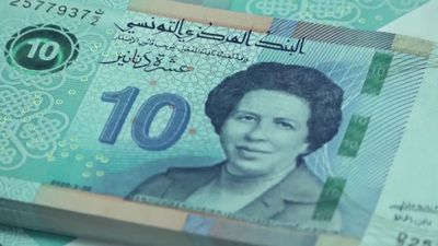 Pioneering woman doctor becomes new face of Tunisian banknote
