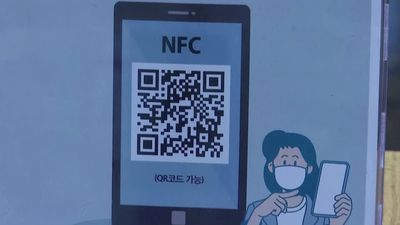 S. Korea mandates QR codes after nightclub outbreak