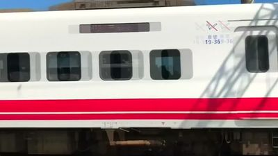 Japanese maker of train in deadly Taiwan crash finds design flaw