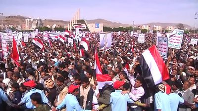 Thousands rally in Yemen to mark four years of war